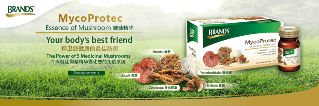 Brand's Essence of Mushroom
